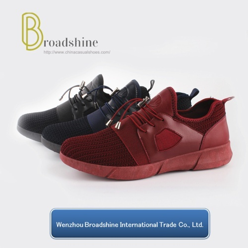 Unisex Running Shoe for 2017W / 2018W Collection