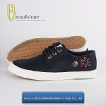 Embossed PU Sport Casual Shoes for Men